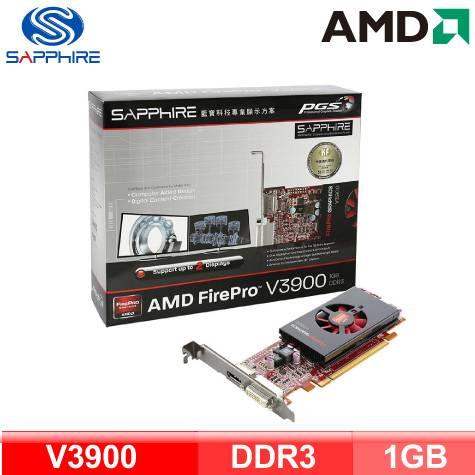 藍寶AMD ATI FirePro V3900 1GB DDR3 PCIeX16工作站繪圖卡【需客訂出貨】