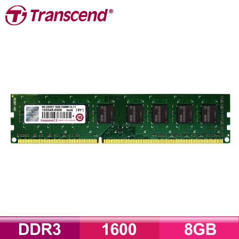 創見TS【正】 DDR3-1600-8GB(TS1GLK64V6H)單支裝