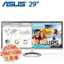 ASUS 29.0吋 MX299Q/AH-IPS/21:9 2560x1080/HDMI+DP+DVI/3W*2喇叭/支援MHL/細邊框 (美型)