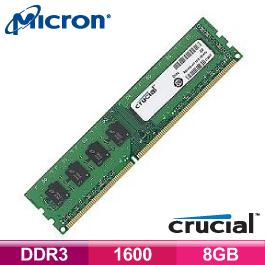 美光 Crucial DDR3-1600-8GB