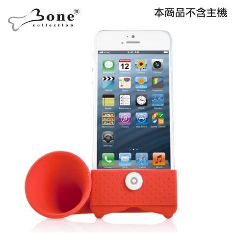 Bone Horn Bike iphone5單車號角揚聲器-紅