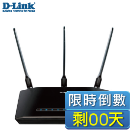 D-LINK DIR-619L 無線AP /11n/300M/3天線/5dBi/內建MyDlink服務平台
