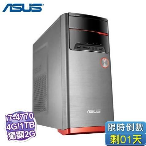 【I7爆容量獨顯機】華碩 ASUS M32AD-0011A479GTS【I7 4770、4G、1TB、NV  GT730/2GB 、Win8.1、3Y】原價:26900 福利價:22900【福利品出清】