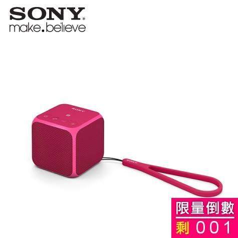 【SONY藍芽喇叭】SRS-X11/P