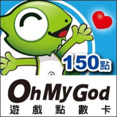 OhMyGod遊戲點數卡150點(智冠)