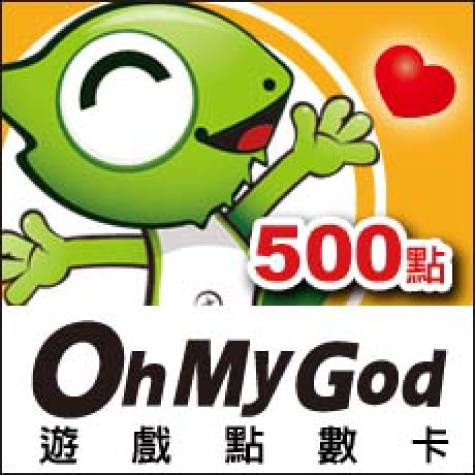 OhMyGod遊戲點數卡500點(智冠)