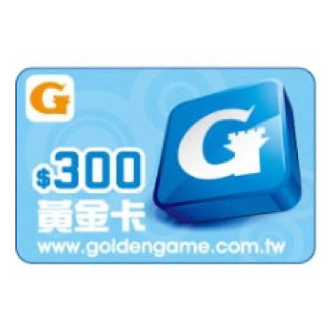 黃金卡300點(智冠)