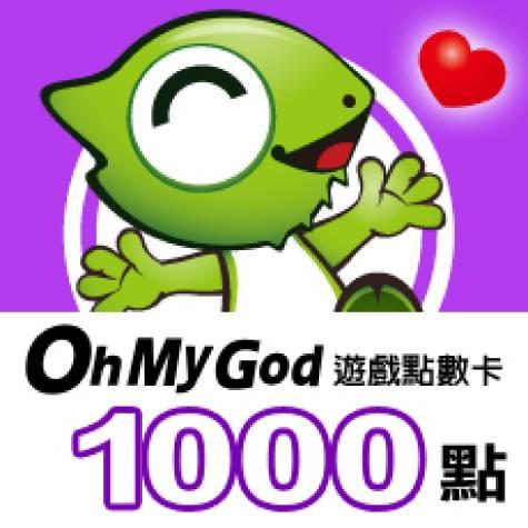 OhMyGod遊戲點數卡1000點(智冠)