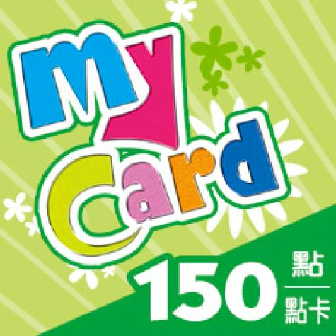 MyCard 150點(智冠)