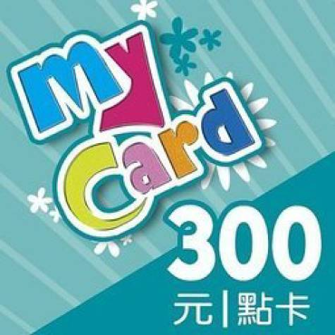 MyCard 300點(智冠)