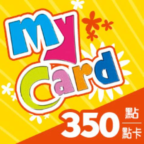 MyCard 350點(智冠)