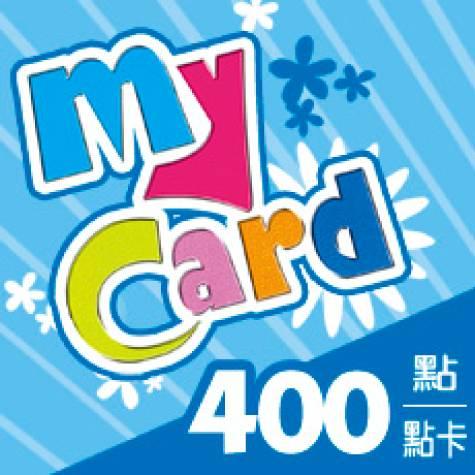 MyCard 400點(智冠)