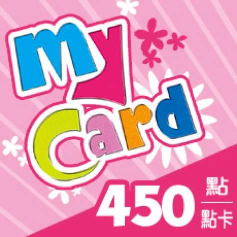MyCard 450點(智冠)