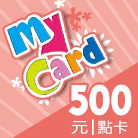 MyCard 500點(智冠)