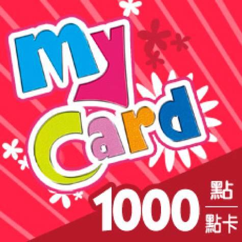 MyCard 1000點(智冠)