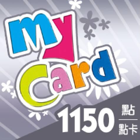 MyCard 1150點(智冠)