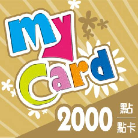 MyCard 2000點(智冠)