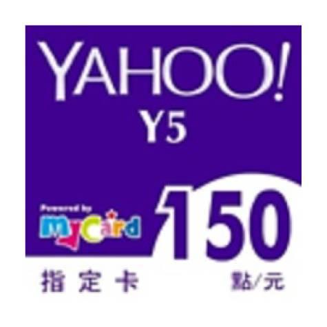 Yahoo Y5 Games MyCard指定卡150點(智冠)