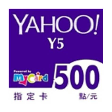 Yahoo Y5 Games MyCard指定卡500點(智冠)
