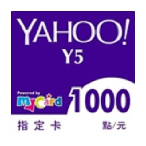 Yahoo Y5 Games MyCard指定卡1000點(智冠)