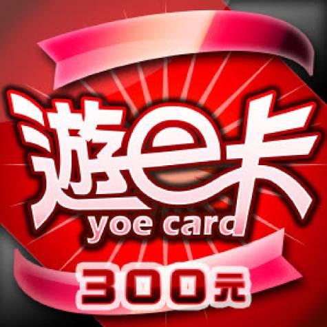 遊e卡-300點(智冠)
