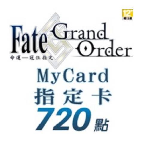 MyCard-FGO指定卡720點(智冠)
