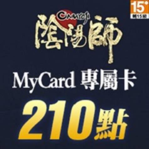 MyCard 陰陽師專屬卡210點(智冠)