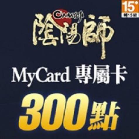 MyCard 陰陽師專屬卡300點(智冠)