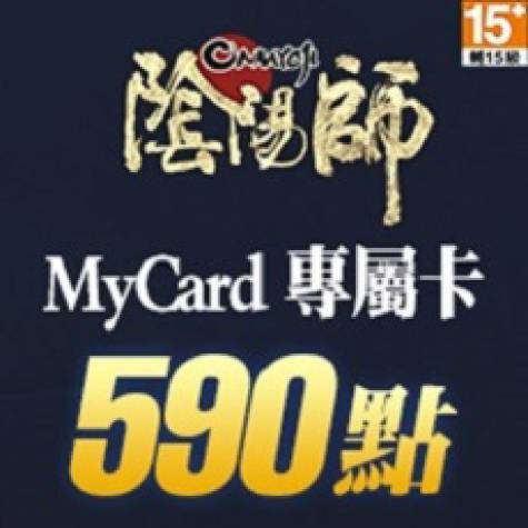 MyCard 陰陽師專屬卡590點(智冠)