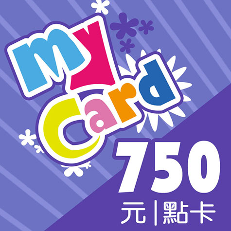MyCard 750點(智冠)
