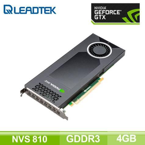 麗臺  NVIDIA Quadro NVS 810 工作站繪圖卡 (4G GDDR3/mDP/CUDA:1024/128bit/註冊三年到府)