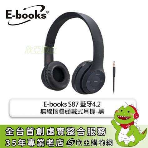 E-books S87 藍牙4.2無線摺疊頭戴式耳機-黑/E-EPA173