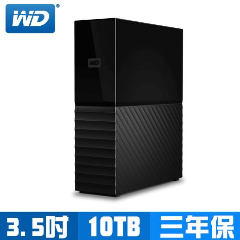 WD My Book 10TB 3.5吋外接硬碟/USB3.0/256位元AES硬體加密功能/3年保 (WDBBGB0100HBK-SESN)