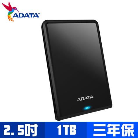 威剛Adata HV620S 1TB 2.5吋外接硬碟-黑/USB3.1/特殊防撞設計/3年保