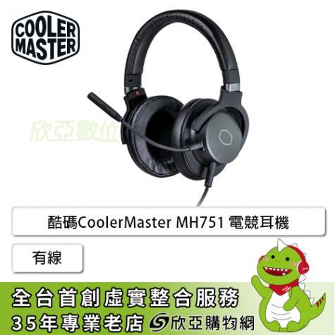酷碼CoolerMaster MH751 頭戴式電競耳機