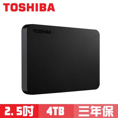 Toshiba Canvio Basics A3 4TB 2.5吋外接硬碟 (HDTB440AK3CA)