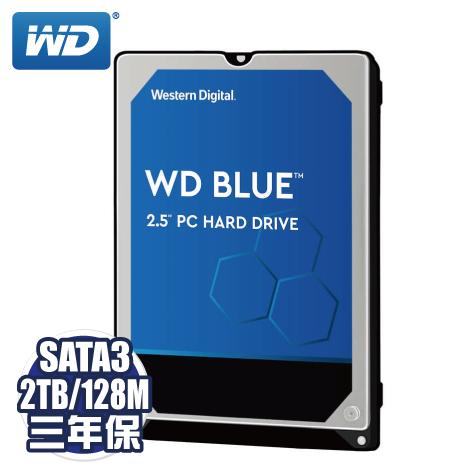 WD藍標 2TB 2.5吋硬碟(WD20SPZX)/5400轉/128MB/三年保固