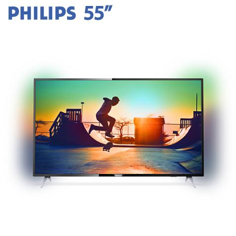 PHILIPS飛利浦 55吋4K HDR 聯網液晶顯示器 55PUH6283+視訊盒