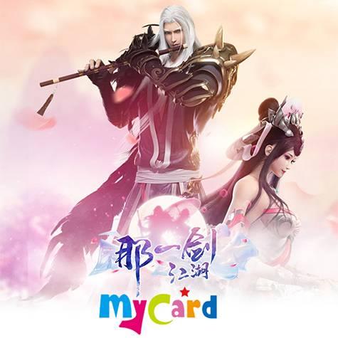 MyCard那一劍江湖專屬卡1000點(智冠)/MDSN021511A