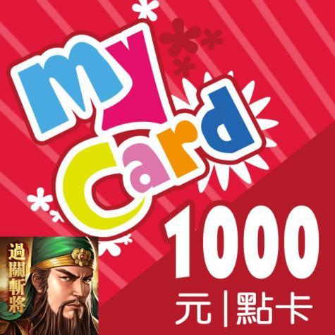 MyCard 新三國志手機版專屬卡1000點/MDSN021523A