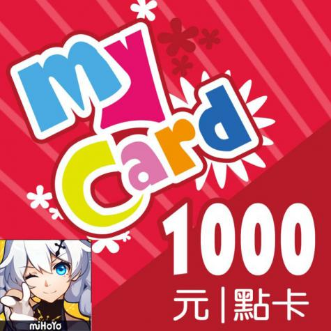 MyCard崩壞3rd專屬卡1000點/MDSN021549A