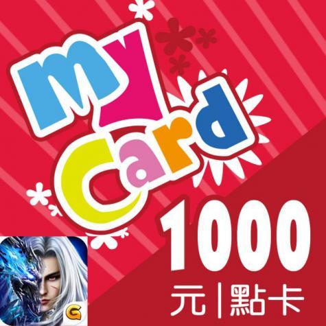 MyCard 星魂M專屬卡1000點/MDSN021551A