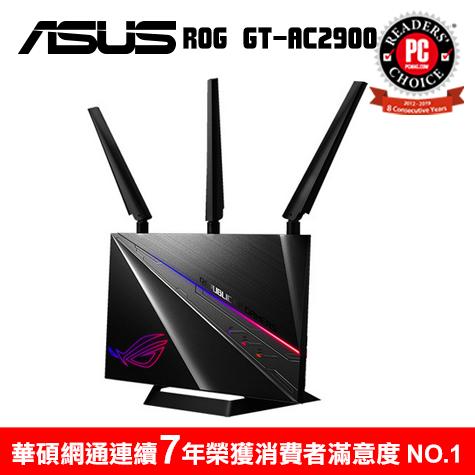ASUS ROG GT-AC2900 電競無線分享器/AC2900/可拆式三天線/AiMesh/三段遊戲加速器/Aura Sync燈效