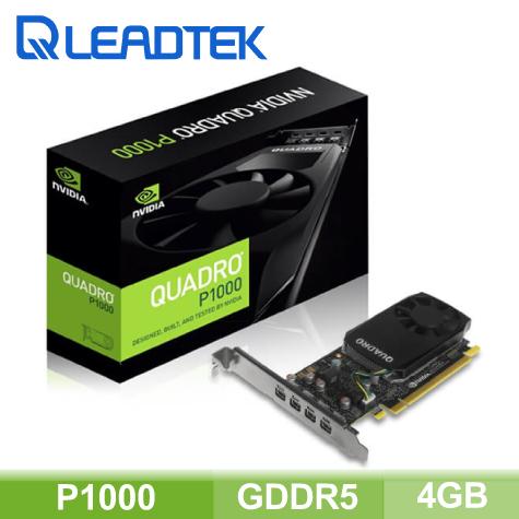 Leadtek NVIDIA Quadro P1000 4GB GDDR5 繪圖卡/後檔板接長附短/Mini DP轉DP 線材x4