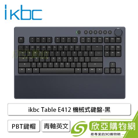 ikbc Table E412 機械式鍵盤-黑/青軸英文/CherryMX軸/白色背光/PBT鍵帽