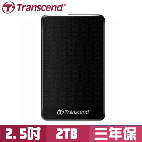 創見Transcend 2TB 25A3 2.5吋外接硬碟-黑/流線設計/256位元AES資料加密/3年保(TS2TSJ25A3K)