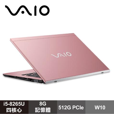 VAIO SX12 櫻花粉 時尚商務筆電/i5-8265U/8G/512G PCIe/12.5吋FHD/W10/日本製/NP12V1TW007P
