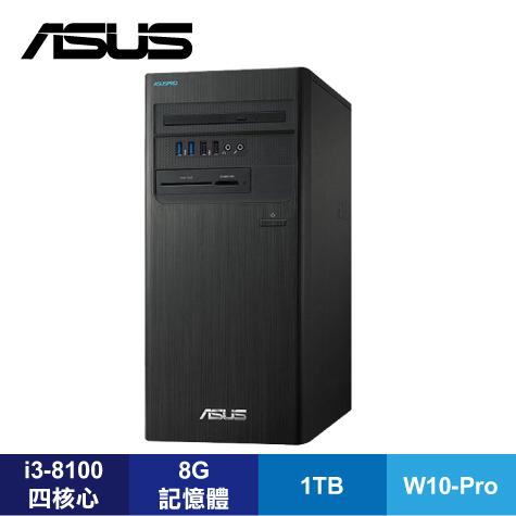 華碩 ASUSPRO  M640MB I38100004R 商用桌上型電腦/i3-8100/B360/8G/1TB/DVDRW/讀卡機/Win10-Pro/附鍵盤滑鼠/3年到府服務維修服務