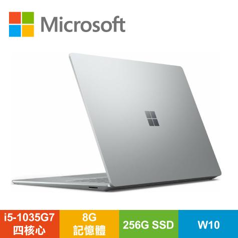微軟Microsoft Surface Laptop3 白金色/i5-1035G7/8G/256G SSD/13.5吋FHD/W10/V4C-00017