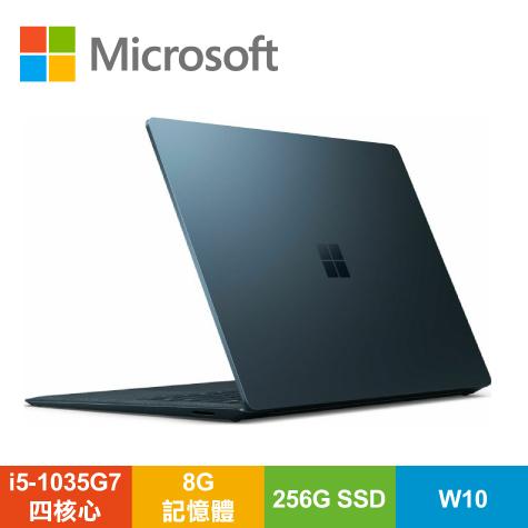 微軟Microsoft Surface Laptop3 鈷藍色/i5-1035G7/8G/256G SSD/13.5吋FHD/W10/V4C-00059
